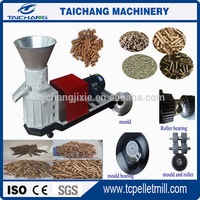 CE ISO approved animal feed pellet making machine fertilizer pellet machine
