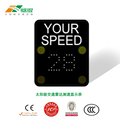 The radar activates the sign Speed Measurement Display Traffic Flashing Speed Limit Signs