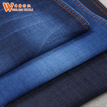 Cotton poly rayon spandex denim jeans fabric with slub