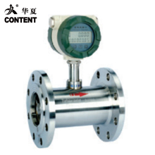 HXLWGY,Flange Connect Tpye Liquid Turbine Flowmeter Chemical Acid Level /Acrylic/Coal tar Flow meter