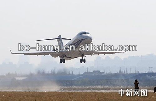 air shipping cargo,best Air express from China shenzhen ---------skype;andy-bhc
