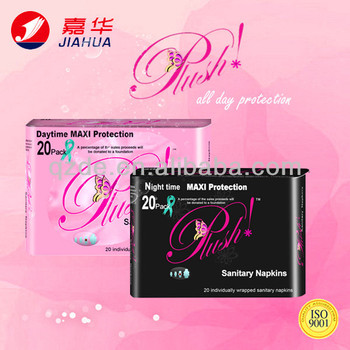 Cotton Sanitary woman pad (JHW08)