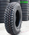 12R22.5 11R22.5 Tubless Hight quanlity TBR truck tire for selling