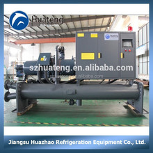 2015 Latest design packaged Type Industrial water cooled chiller