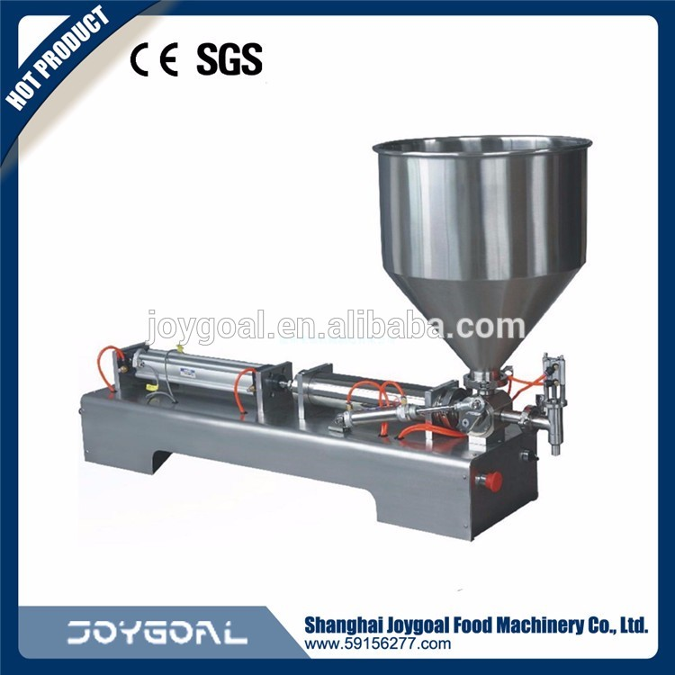 hot sale & high quality cosmetics plastic bottle filling machine with good price