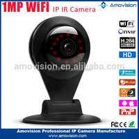 Amovision 720P H.264 Day And Night Vision smarthome camera ip wifi wifi baby monitor