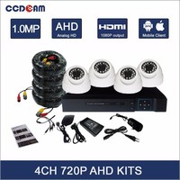 cctv security 720P 1.0mp indoor plastic dome AHD camera kit