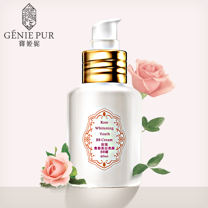Free Shipping Rose Rejuvenating & Beautifying BB <strong>Cream</strong> 60ml Best Concealer Makeup Skin Care Cosmetics