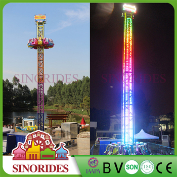 New and fashion popular sky drop frog portable amusement rides