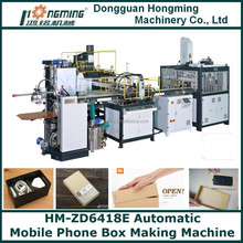 HM-ZD6418 Automatic Ear Phone Rigid Box Making Machine