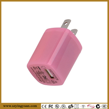 USB Charger For Phone MP3 MP4 5V1A UL cUL Listed
