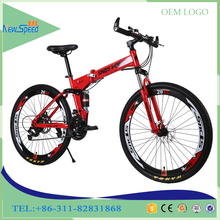 Chinese Factory Folding Mountain bike for sale 2017 top quality a bike