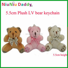 Hot sale 5.5cm Plush bear keychain with 3 colors Plush <strong>toys</strong> wholesale 60pcs/lot