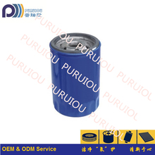 High Quality Car Oil Filter Suit For Isuzu 8-25014-377-0