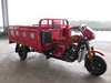heavy duty cargo tricycle/3 wheel petrol trike motor/three wheels motorbike