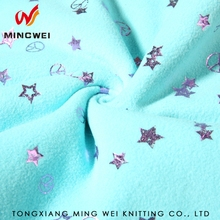 Polyester Knit Fabric Polar Fleece for Lining,Home Textile,Interlining,Toy,Garment,Bedding,Blanket