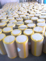 Three layer coextruded PE film