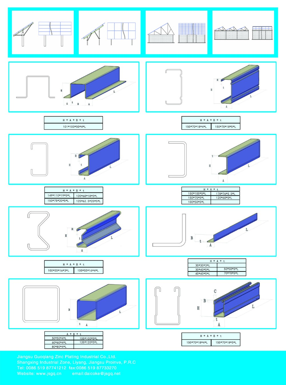 cold formed steel profiles