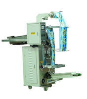 Wholesale price dry food packing machine