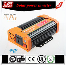 intelligent solar power inverter aaa 1000w 12v 220V in beautiful color