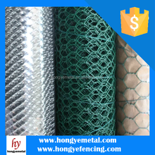 60*80mm Woven Hexagonal Decorative Chicken Wire Mesh / Hexagonal Mesh Fabric