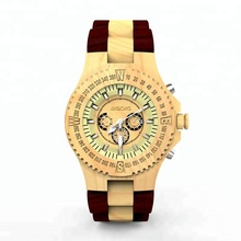 OEM ODM natural Maple wood watch