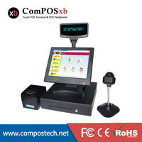 2016 newest 15 inch all in one pos system cheaper pos terminal touch screen restaurant pos pc China Manufacture OEM