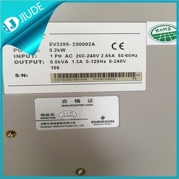 Elevator Parts Emerson Frequency Inverter EV3200