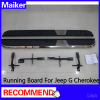 auto parts running board forJeep Grand Cherokee 2011+ car parts