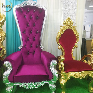 Wedding Excellent Quality King Throne Royal Chair