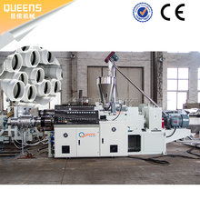 QUEENS plastic water PVC pipe extrusion machine PVC plumbing tube extrusion machine