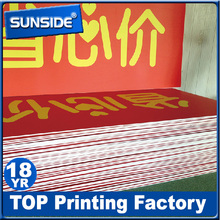 Custom High Quality Polystyrene Foam Board Sign, Outdoor Advertising Sign Board for the New Year--casd24
