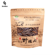 For Supermarket Double Layer Fruit Covering Kraft Paper Stand Up Pouches Bags With Windows