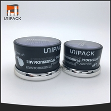 UNIPACK Low MOQ 30g 50g Cosmetic Container Double Wall Cream Jar