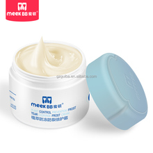 OEM/ODM factory high quality natural mild baby cream multi-effect moisturizing baby skin care body cream
