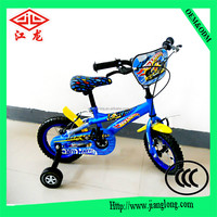 2015 new model alibaba children bicycle/bike for 3 TO 9 years old