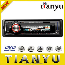 TY-6212 Hot selling fixed panel car audio brands