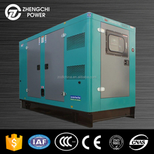 280KW / 350KVA continuous running electric generator