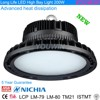 Ali09 patent and compact design high power ufo led high bay light 200w industrial indoor