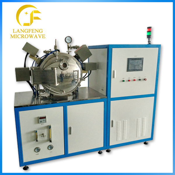 Horizontal vacuum heat treatment furnace for nonferrous metal