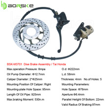Good quality motorcycle disc brake caliper assembly,brake disc assembly for Tai HONDA