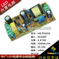 soluxled power supply 3-4*1w 10-15v 310mA high quality led driver CE china supplier