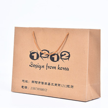 Organic paper bags clothing shop for retail&wholesale