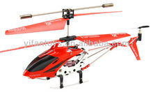 3.5 CH Model King RC Helicopter