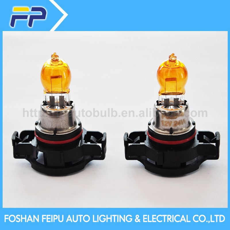 Cars for sale in dubai opel vectra a halogen lamp PG20-4