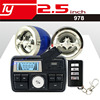 high quality motorcycle alarm motorcycle accessories with speaker with remote waterproof USB SD