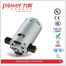 PT-7712PM electric small dc motor for hand blender