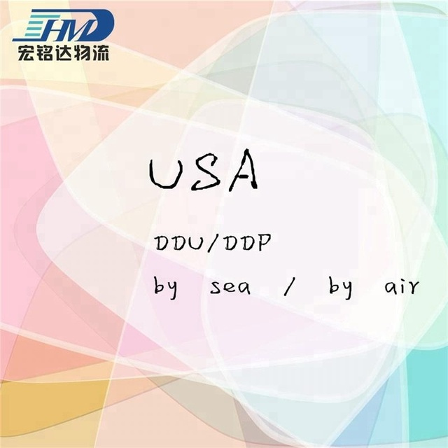 air freight from China to United States Nail polish lip stick lip gloss eye shadow shipping