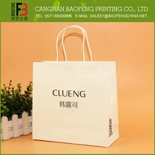 Hot selling competitive price custom printed square bottom paper bag