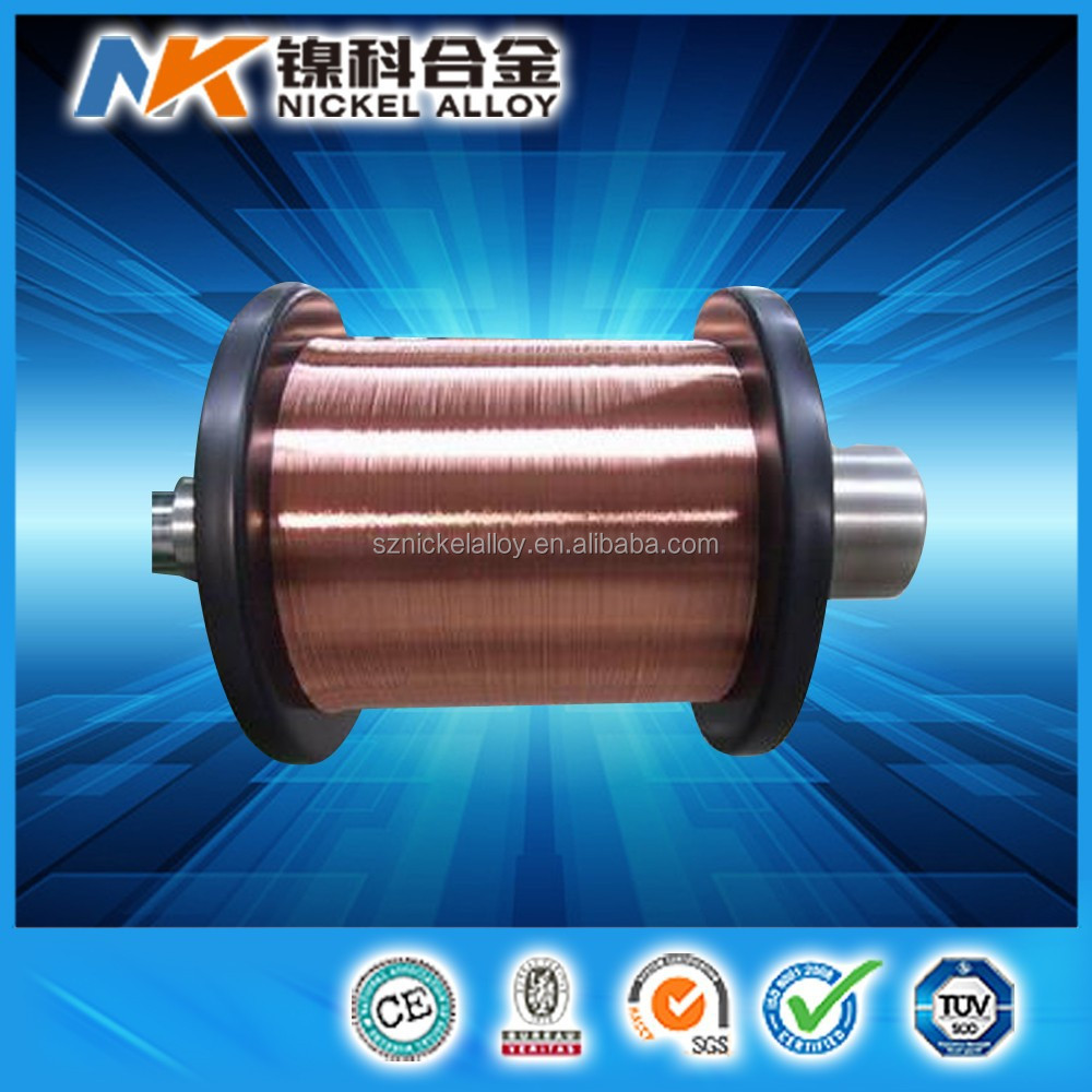 Heating Cuni44 Cuni40 Wire, Heating Cuni44 Cuni40 Wire Suppliers and ...